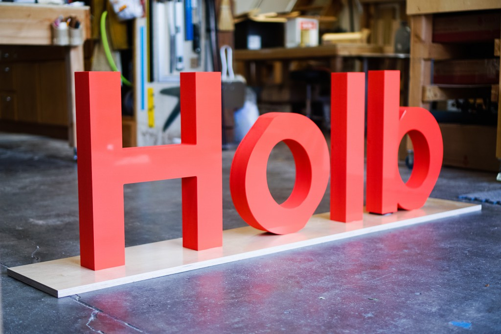 Holberton Freestanding Sign