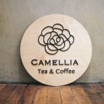 Camellia Tea & Coffee Wood Sign