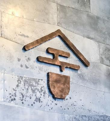 Asha Tea House Illuminated Sign