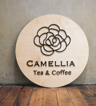 Camellia Tea & Coffee