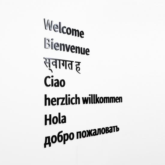Roostify Languages